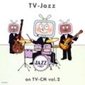 TV-ジャズ ON TV TV-CM 2 (2枚組 ディスク1)
