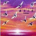 彼方の光〜WELCOME TO LIBERA'S WORLD
