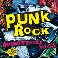PUNK ROCK SOUNDTRACK 3 (2枚組 ディスク2)