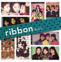 SINGLESコンプリート ribbon (2枚組 ディスク1)