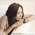 Shizuka Kudo 20th Anniversary the Best (2枚組 ディスク1)