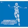 メタルヒーロー25周年記念盤 SHINING SPIRITS メタルヒーロー全主題歌集 (2枚組 ディスク2)