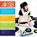 AKSB 〜これがアキシブ系だ!〜
