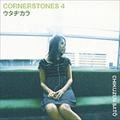 ウタヂカラ 〜CORNERSTONES 4〜