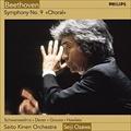 2002 小澤征爾 歓喜の歌 交響曲第9番《合唱》