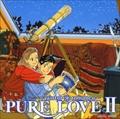 PURE LOVE2〜winter romance〜