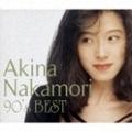 歌姫伝説〜'90s BEST〜 [限定盤] (3枚組 ディスク3)