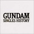 GUNDAM SINGLES HISTORY ORIGINAL SOUNDTRACK