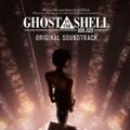 GHOST IN THE SHELL 攻殻機動隊2.0 オリジナル・サウンドトラック