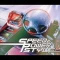 スピード&パワー・スタイル (2枚組 ディスク1)