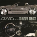 D.A.D プレゼンツ・ドライブ・ビート
