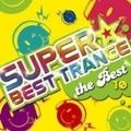 スーパー・ベスト・トランス 10〜ザ・ベスト〜 (2枚組 ディスク1)