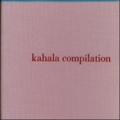 KAHALA COMPILATION (2枚組 ディスク1)