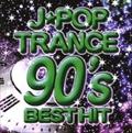 J-POP TRANCE 90's BEST HIT