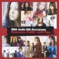 GIZA studio 10th Anniversary Masterpiece BLEND〜LOVE Side〜