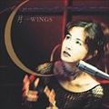 月〜WINGS