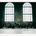Heart,Mind and Soul [CCCD]