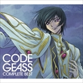 CODE GEASS COMPLETE BEST[限定盤]