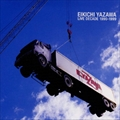 LIVE DECADE 1990-1999 (2枚組 ディスク2)