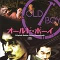 オールド・ボーイ オリジナルサウンドトラック