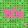 Brand New '80s Replay 2