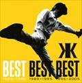 BEST BEST BEST 1984-1988