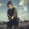 NHK大河ドラマ「武蔵 MUSASHI」オリジナル・サウンドトラック