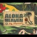 アロハ・ヘヴン〜マイ・ハワイ