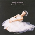 Only Woman〜Best of Love Songs〜