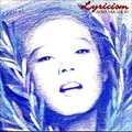 Lyricism -BALLAD COLLECTION-