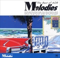 Melodies-The Best of AOR- (2枚組 ディスク1)