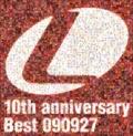 ランティス祭り記念ベスト 0927盤 (2枚組 ディスク2)