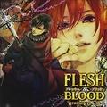 ルボー・サウンドコレクション ドラマCD FLESH&BLOOD 9