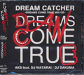 DREAM CATCHER -DREAMS COME TRUE MIX CD-