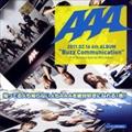 "2011.02.16 6th ALBUM ""Buzz Communication""Pre-Release Special Mini Album"