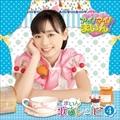 NHK「クッキンアイドル アイ!マイ!まいん!」まいん歌のレシピ4