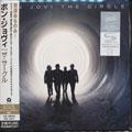 ザ・サークル+ライヴ・トラックス [SHM-CD]