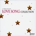 オルゴール・セレクション ラブソング・コレクション (2枚組 ディスク1)