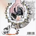 ザ・プライヴェート・プレス [SHM-CD]