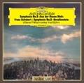 ドヴォルザーク:交響曲第9番《新世界より》、シューベルト:交響曲第8番《未完成》