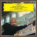 チャイコフスキー:交響曲第4番、《白鳥の湖》組曲