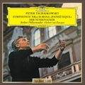チャイコフスキー:交響曲第6番《悲愴》、《くるみ割り人形》組曲