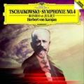 チャイコフスキー:交響曲第4番、幻想序曲《ロメオとジュリエット》 [SHM-CD]