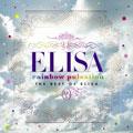 rainbow pulsation 〜THE BEST OF ELISA〜