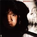 NEW AKINA エトランゼ AKINA NAKAMORI 4TH ALBUM[SACDハイブリッド]