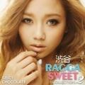 渋谷 RAGGA SWEET COLLECTION 2  (2枚組 ディスク2)