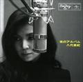 夜のアルバム [SHM-CD]