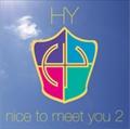 nice to meet you 2