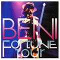 "CONCERT TOUR ""Fortune"""