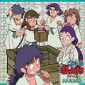 NHKアニメ「忍たま乱太郎」ドラマCD 六年生の段
